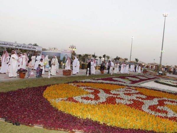 مليون زائر يستمتعون بفعاليات مهرجان ربيع الرياض