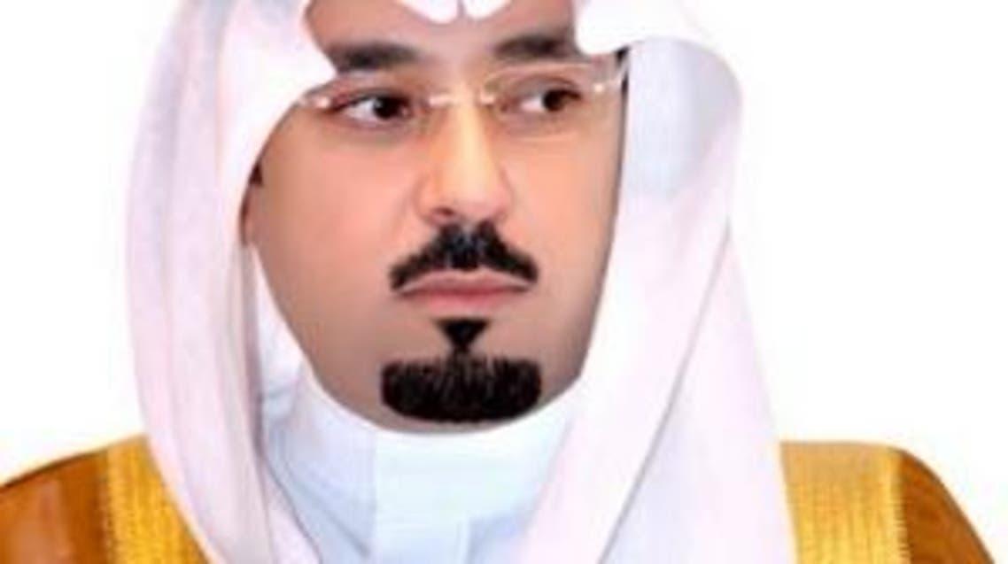 الأمير مشعل بن عبدالله