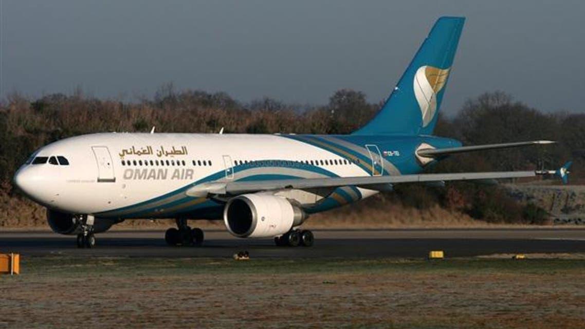الخطوط الجوية العمانية