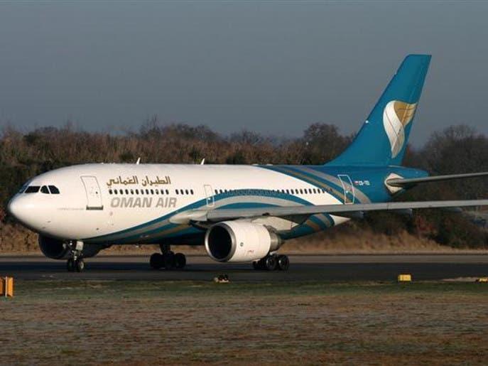 """مصادر: """"عمان لينك"""" شركة طيران إقليمية جديدة قريباً"""