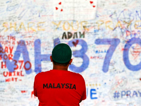 اختفاء الطائرة الماليزية.. ألغاز وأسئلة دون إجابة