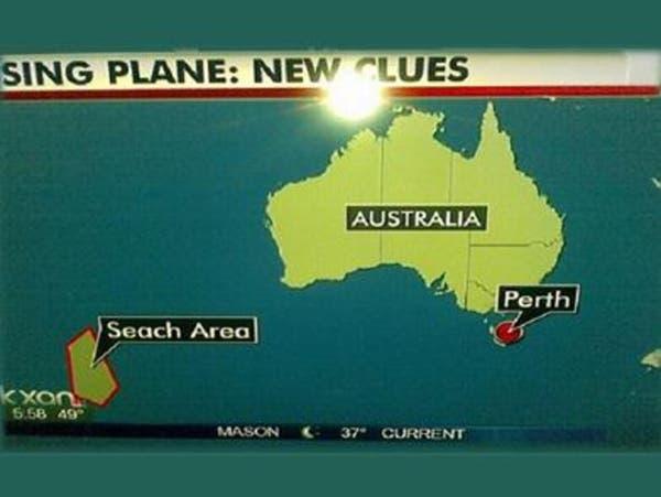 سخريات ماليزية من أخطاء الإعلام الأميركي عن الطائرة