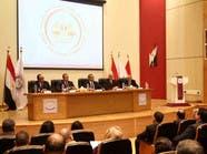 مصر.. فتح باب الترشح للرئاسة في 29 أو 30 مارس