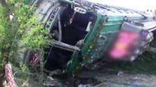 صوبہ بلوچستان: خوفناک حادثہ، 38 جاں بحق، لاشیں ناقابل شناخت
