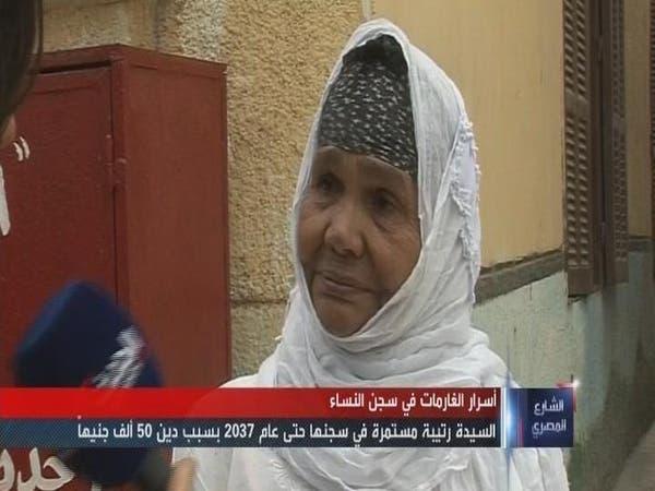 """قصة """"الست رتيبة"""" التي وحدت فرقاء مصر"""