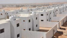 """الإسكان تتحرك وتعلن """"منح منازل"""" لـ600 ألف شخص"""