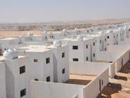 إسكان السعودية تسلم دفعات من 81 ألف وحدة سكنية قريبا