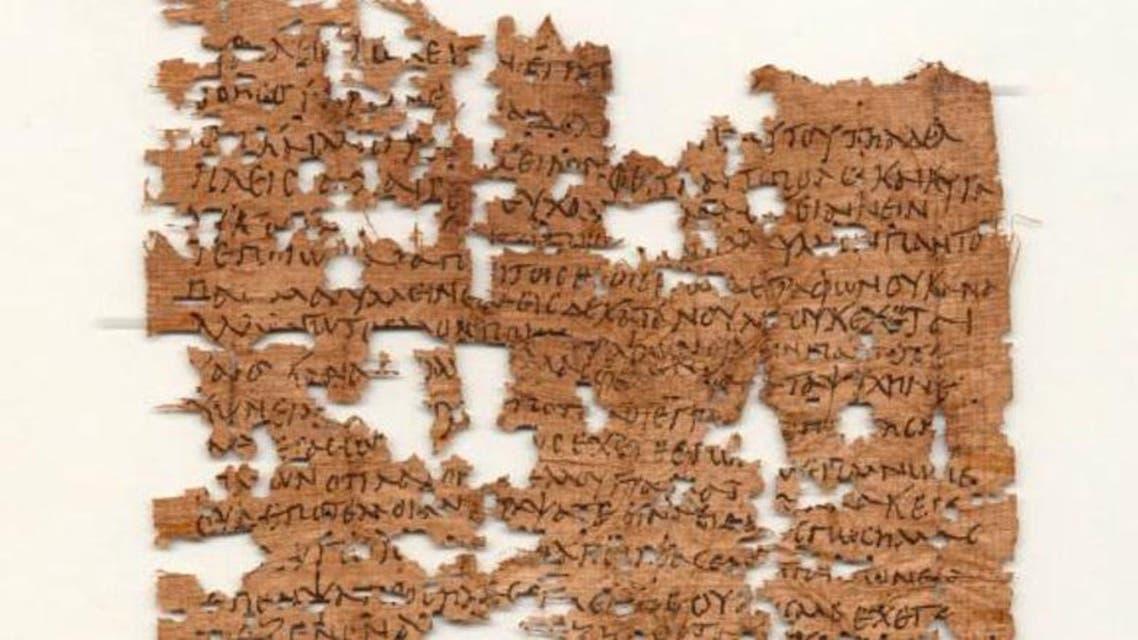 نامه سرباز مصری