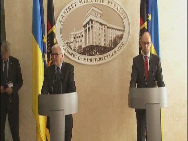 أوكرانيا تطلب مساعدة ألمانيا في تعزيز قوتها العسكرية