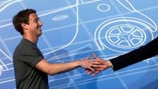 فیس بک اور گوگل کے ذمہ داروں سے اوباما کی ملاقات