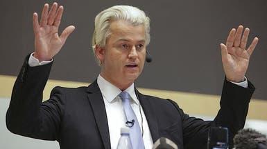 اتهام نائب هولندي بالتحريض على حقد المغاربة