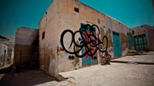 The writing's on the wall: Tunisian graffitist talks art and uprisings