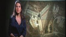 Syria's Sidnaya prison