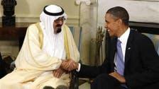 امریکی صدر جمعرات کو سعودی عرب کا دورہ کریں گے
