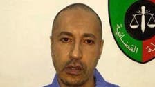"""''قذافی کے حامیوں پر تیل کے عوض اسلحہ خریدنے کا الزام"""""""