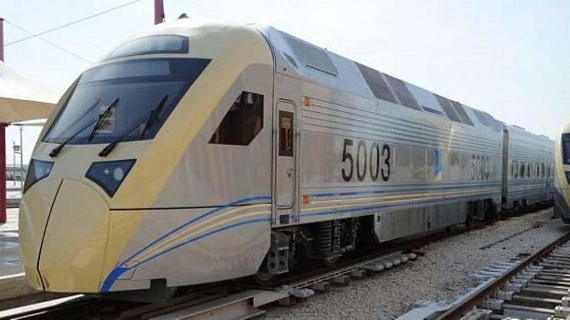 المؤسسة العامة للخطوط الحديدية