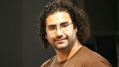 الإفراج عن الناشط علاء عبد الفتاح بعد إتمام مدة عقوبته