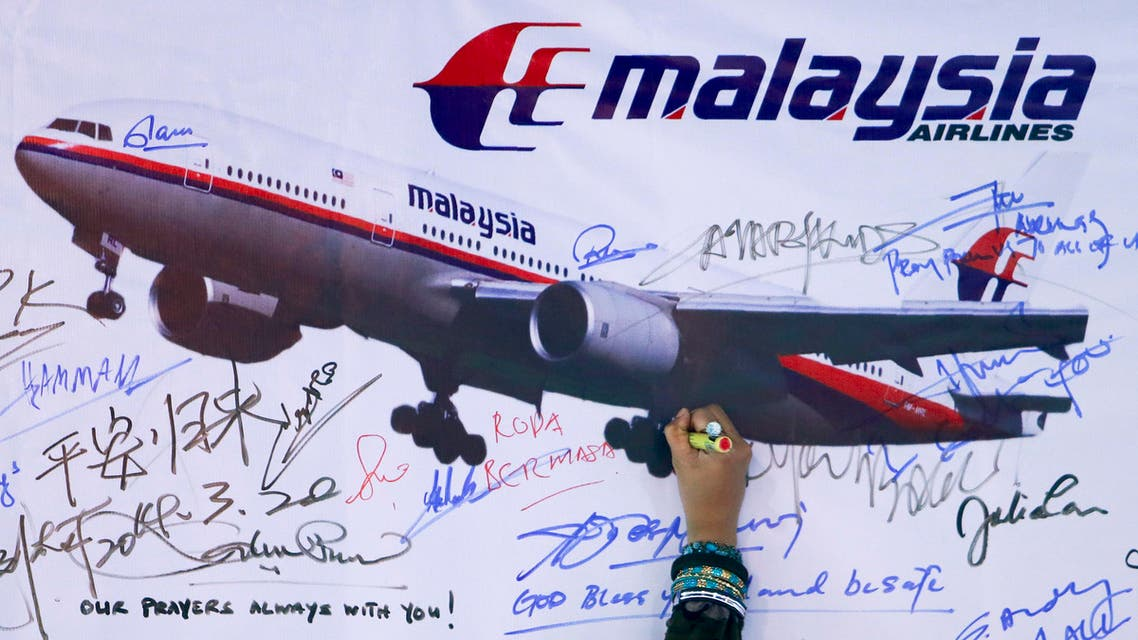 A board for passengers onboard missing Malaysia Airlines Flight MH370 and their family members. (Reuters)