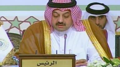 الكويت تتسلم رئاسة القمة رسمياً من الدوحة