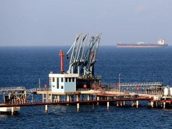 ناقلة النفط التي احتجزتها أميركا تعود إلى طرابلس