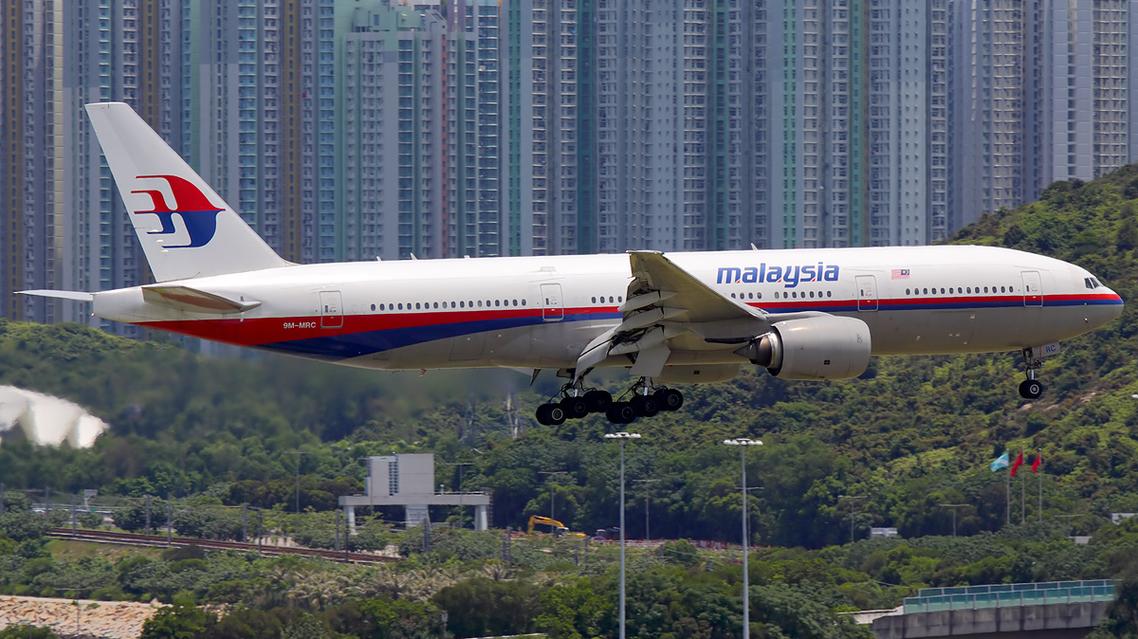 الطيران الماليزي