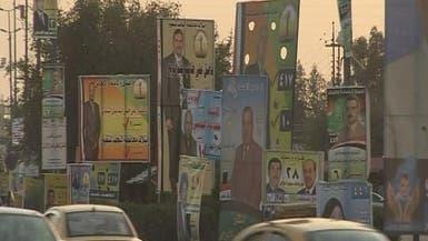 أكثر من 2500 مرشحة للانتخابات في عموم العراق