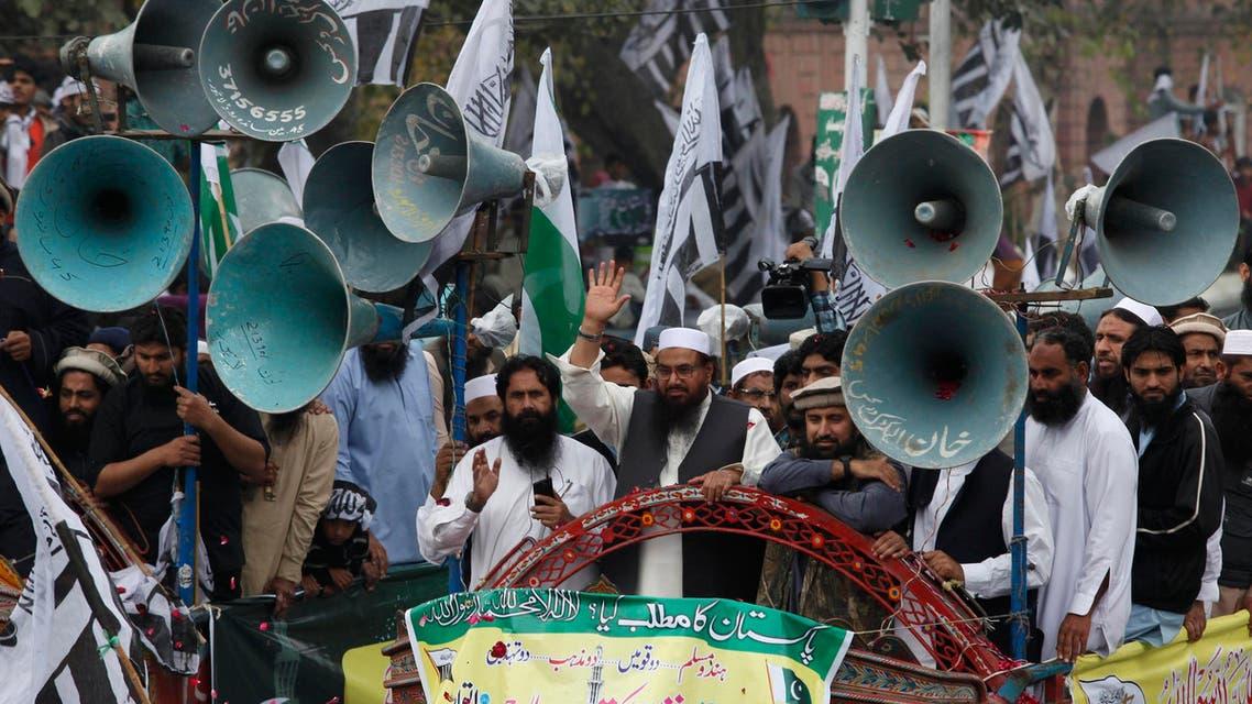 Pakistan Day (Resolution Day)