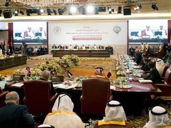 8 قادة عرب يغيبون عن قمة الكويت