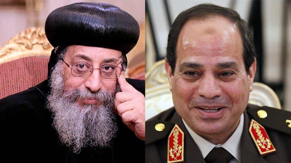 عبدالفتاح السيسي وتواضروس الثاني
