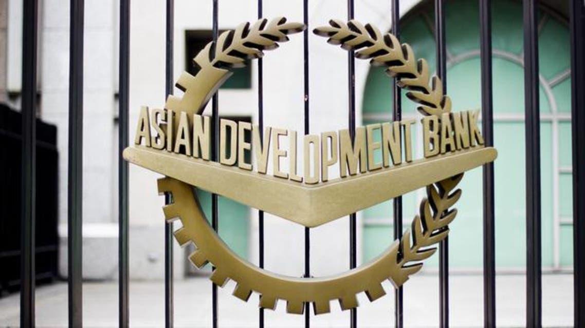 البنك الأسيوي للتنمية