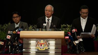 رئيس وزراء ماليزيا: الطائرة سقطت في المحيط الهندي