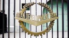 بنك الاستثمار الآسيوي يبدأ الإقراض في يناير