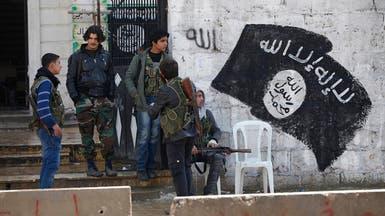 """سوريا.. هل ستبايع جبهة النصرة """"الخليفة"""" الجديد؟"""