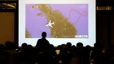لماذا ترفض ماليزيا كشف حمولة الطائرة؟
