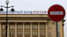 العالم يبدأ عزل روسيا.. وتوقعات بهروب 70 مليار دولار