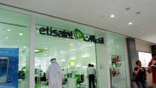 UAE's Abu Dhabi Media, Etisalat sign content partnership