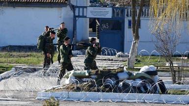 أوكرانيا تسحب قواتها من القرم تحت التهديد الروسي