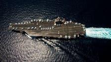 خلیج میں 'جعلی' طیارہ بردار بحری جہاز، امریکا بھی حیران