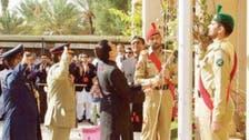 Pakistan National Day celebrated with fervor in Saudi Arabia