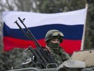البيت الأبيض: أميركا لا تعترف بضم روسيا للقرم