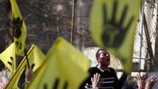 Egypt sentences 529 Brotherhood members to death