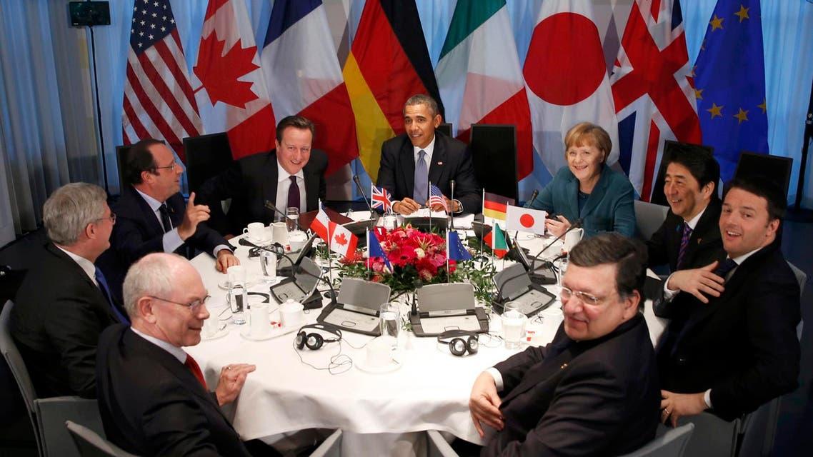 اجتماع الدول السبع في لاهاي