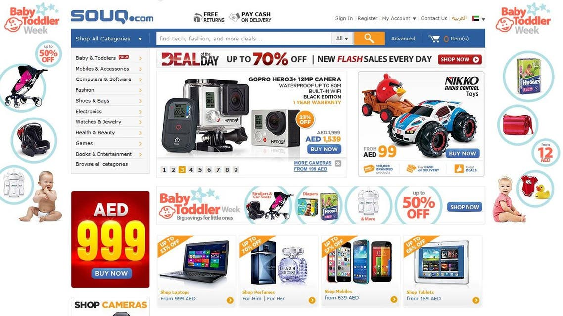 Souq.com has been likened to the Middle East's answer to Amazon.com. (Image courtesy: Souq.com)