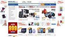 Souq.com, the Middle East's answer to Amazon, raises $75m