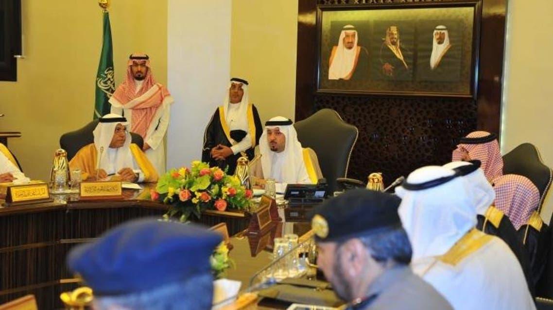 اجتماع مشعل بن عبدالله