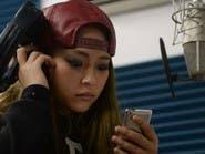 """مغنيات راب يتحدين تقاليد فيتنام """"بلد الرقابة"""""""