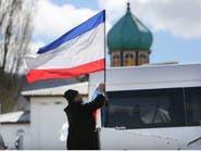 ستاندارد تخفض تصنيف روسيا الائتماني مع توقعات سلبية
