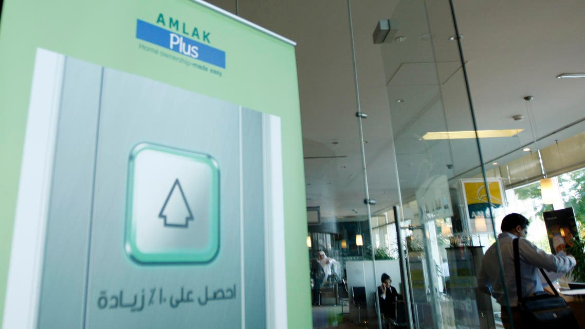 Amlak has not traded since November 2008, when its shares were suspended along with rival Tamweel. (File photo: Reuters)