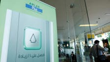 Dubai's Amlak to resume trading in H2, says minister
