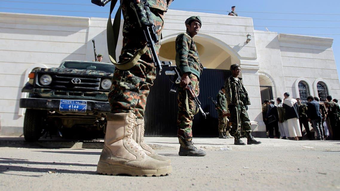 yemen guard